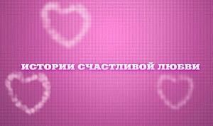 """Романтично о контрацепции: """"7 историй одного гинеколога"""""""