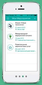 EventLook – профессиональное мобильное решение для event-индустрии