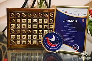 Проект Холдинга «Даймонд» стал победителем «Лучшие социальные проекты России»