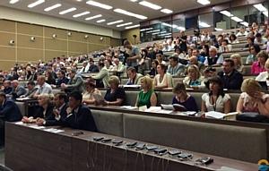 Пензенская делегация приняла участие в работе III Всероссийского съезда кадастровых инженеров