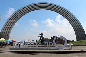 Киевляне и гости столицы установили рекорд по количеству мечтаний