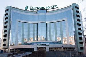 Дальневосточный Сбербанк и ОПОРА РОССИИ: помощь малому бизнесу