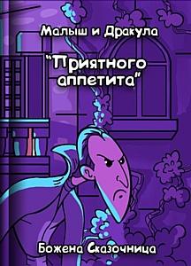 Книги от DinoStidio появились в приложении Underpage на Appstore и Google Play