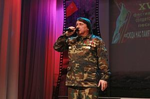 Брянские таможенники приняли участие в фестивале солдатской песни «Сюда нас память позвала»