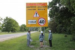 ОНФ в Карачаево-Черкесии проверил наличие информационных щитов в местах повышенной аварийности