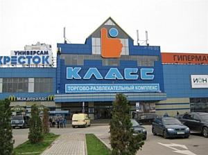 Retail Profile Russia разработает новую концепцию зон общего пользования в ТРК «Б-Класс»(г.Серпухов)