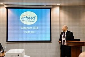 ИнфоТеКС Академия стартует в расширенном формате