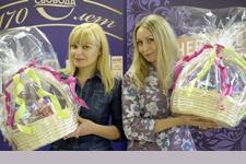 Финал конкурса Krasiva cosmetics