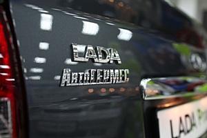 «АвтоГермес» расставил приоритеты вместе с LADA Priora