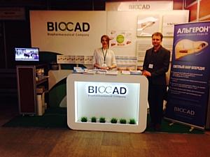 Biocad �� XIX ��������� ������������ ��������