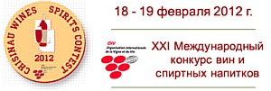 Две награды получили вина компании «Кубань-Вино» на конкурсе в Кишиневе