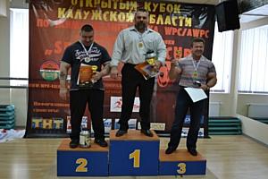 Калужская область: состоялся очередной турнир по жиму штанги лежа