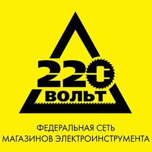 «220 Вольт» откроет новые магазины