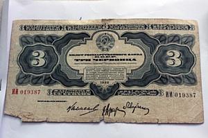 В Брянске предотвратили контрабанду старинных монет и банкнот