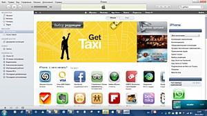 �������� iTunes Store �������� GetTaxi ����� �� ������ ����������