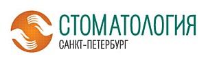 17-я Международная выставка «Стоматология Санкт-Петербург 2014»