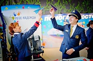 Авиакомпания «Трансаэро» по традиции стала партнером благотворительной ярмарки «Душевный Bazar»