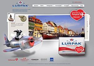 ICON запускает программу лояльности для датского масла Lurpak®