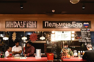 The 21 Food Market в январе