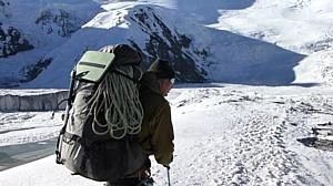 В Киргизии установлен новый альпинистский рекорд