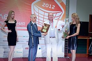 Определены лауреаты III Ежегодной Премии «Права потребителей и качество обслуживания»