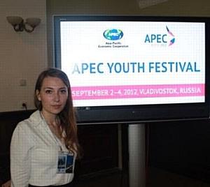 О саммите АТЭС, президенте РФ и предстоящих Играх в Сочи