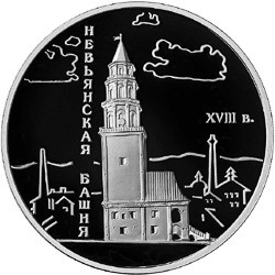 К рождественским праздникам — новая коллекция монет от Стелла-Банка
