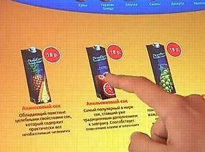 Тверской лицей внедрил новые технологии: ученики получили персональные карты