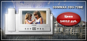 Технология HD-SDI
