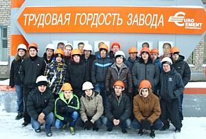 На Савинском цементном заводе состоялся «День карьеры» для студентов ПУ № 41 пос. Савинский