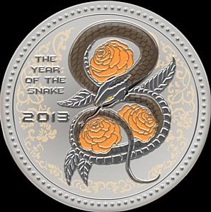 Стелла-Банк предлагает к 1 сентября монеты со скидкой 15-30%