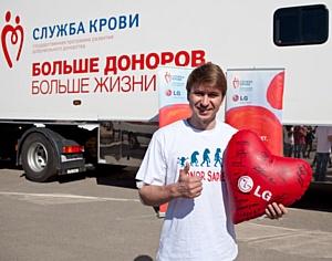 Алексей Ягудин поддержал 7-й регулярный День донора на заводе LG Electronics