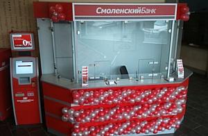Смоленский Банк открыл «Sm@ll-офис на Цветном»