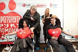 Совместный День донора LG Electronics и ИД «Аргументы и факты»  в День всех влюбленных