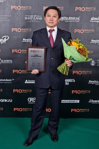 ���������� ������� �������� ���� ��������� ���������� ������ PRO REALTY 2011