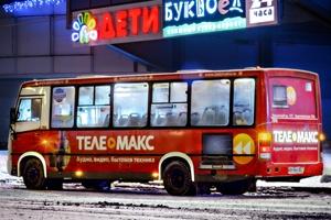 Автобус «Телемакс» светится в темноте