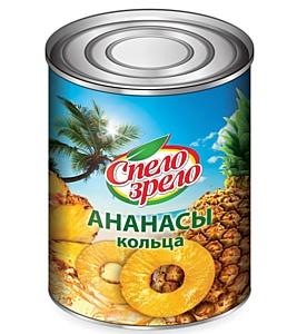 Экзотические новинки Спело-Зрело - ананасы и тропический коктейль