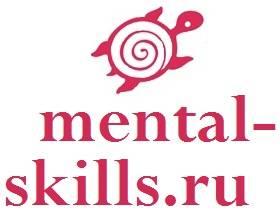 ����� ������ ������� ����������� �������� �� Mental-Skills