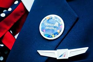 Авиакомпания «Трансаэро» выполнила первый благотворительный «Рейс надежды»