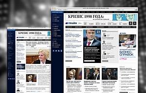 Прайм 20 лет: новая подача экономической информации на обновленном сайте