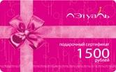 Время подарков в Учебном центре «Информзащита»