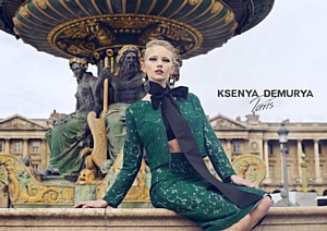 LookBook Demurya Haute Coutore