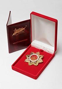 Анджей Мальчевский награжден орденом «За сохранение культурного наследия России»