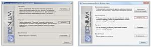 BioLink Solutions представляет новую версию системы биометрической аутентификации - IDenium 4.6