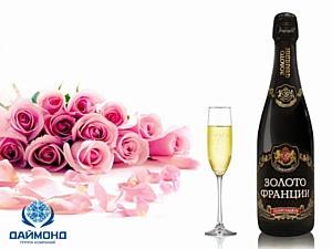 Шампанское «Золото Франции» от ГК «Даймонд» - символ роскоши и безупречного вкуса