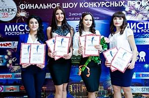 В Ростове-на-Дону состоялся кастинг Всероссийского Конкурса красоты «Мисс Офис-2016»