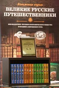 Холдинг «Евроцемент груп» передал уникальную серию книг в дар детским библиотекам Ульяновской области