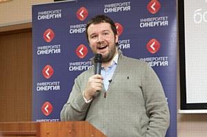 2 февраля Университет «Синергия» посетил топ-менеджер компании «Яндекс»