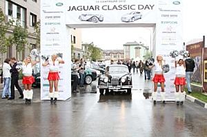 Впервые в России - «Jaguar Classic Day» c «Независимость»