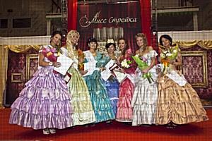 Финал конкурса красоты «Мисс Стройка Башкортостана-2012»!